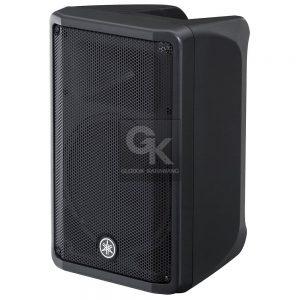 speaker aktive dbr10 yamaha 1
