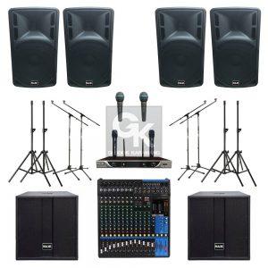 Paket Sound System Lapangan B