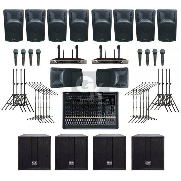 Paket Sound System Lapangan D