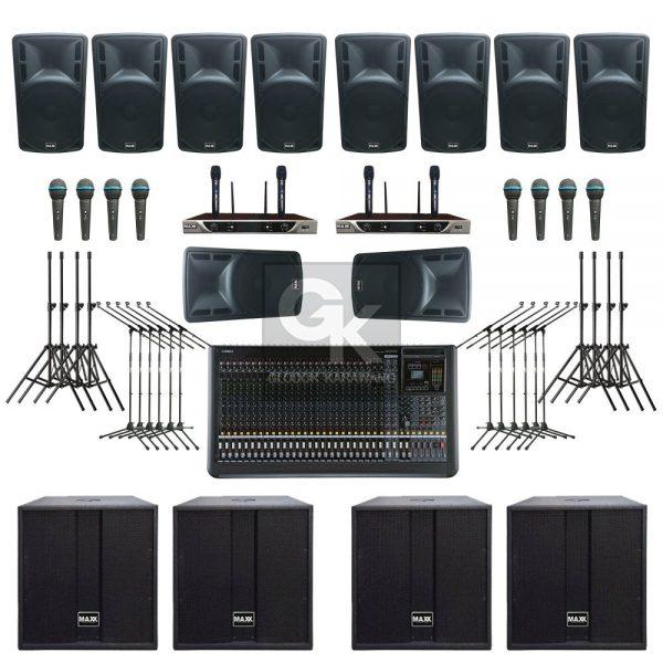 Paket Sound System Lapangan E