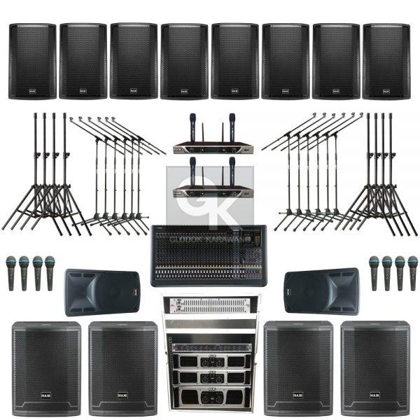 Paket Sound System Lapangan J